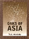 OAKS OF ASIA. 2005. Yu L. Menitsky